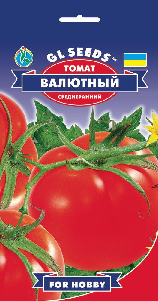 Семена Томата Валютный (0.15г), For Hobby, TM GL Seeds