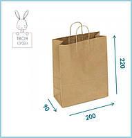 Коричневий паперовий крафт пакет з ручками для пакування подарунків, товарів та їжі 200х90х220 (25 шт/уп)