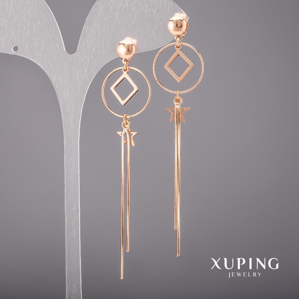 Сережки Xuping Підвіски жіночі позолочені