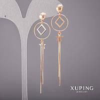 Серьги Xuping Подвески женские позолоченные