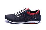 Мужские кожаные кроссовки в стиле Puma BMW синие, фото 5
