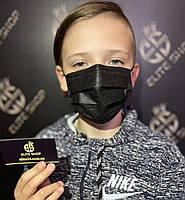 Детские чёрные маски медицинские защитные для лица! Отличное заводское качество, пайка, с держателем!