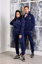 Стильный костюм мужской и женской синий