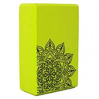 Блок для йоги EVA MS 0858-5 23х15,5х7,5 см