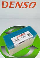 Розпилювач дизельної форсунки 093400-174-02 DENSO