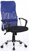 Кресло офисное Manager синие, фото 1