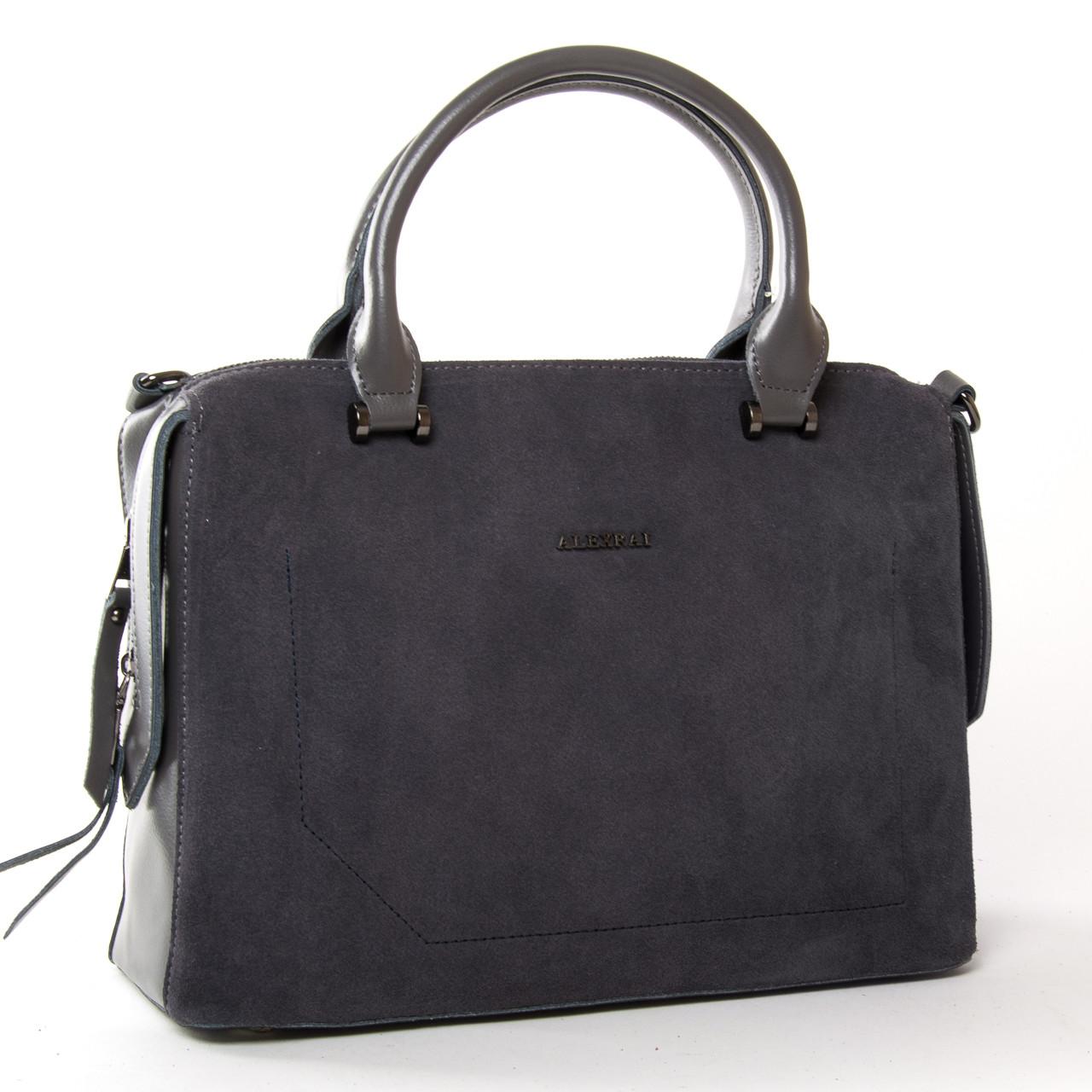 Женская сумка из натуральной кожи и замши разные цвета