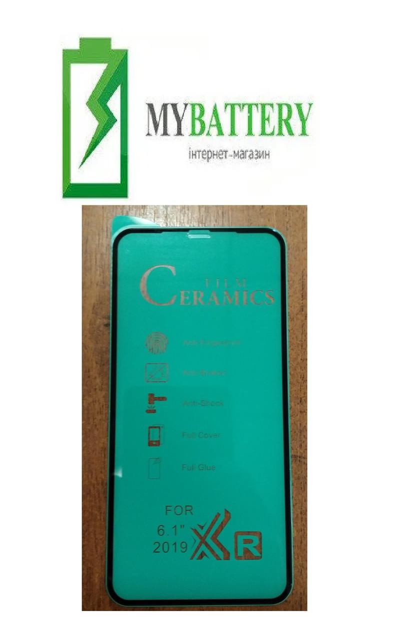 Защитное стекло iPhone 6/ 7/ 8/ SE 2020 CERAMIC Full Glue чёрное