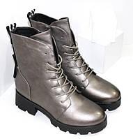 Черевики жіночі зимові бронзового кольору на шнурках і блискавки