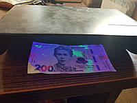 Детектор валюти