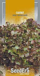 Семена Салат листовой Бэби красный 1 г SeedEra 2792