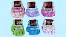 Перчатки детские разноцветные Softsail