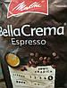Зерновой кофе Melitta Bella Crema Espresso 1 кг Германия, арабика 100%