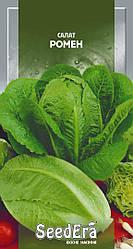 Семена Салат Ромен 1 г SeedEra 2795