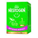 Nestogen® 1 (Нестожен 1) Суха молочна суміш для дітей від народження, 1000 г, фото 4