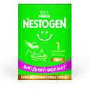 Nestogen® 1 (Нестожен 1) Суха молочна суміш для дітей від народження, 1000 г, фото 2