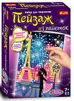 """Пейзаж из пайеток """"Вечер в Париже"""""""