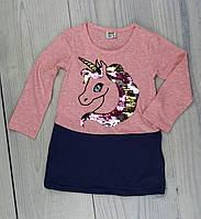Платье для девочек Единорог пайетки Розовый Хлопок Breeze Турция