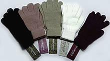 Перчатки женские  Terranova