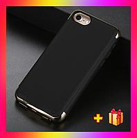Портативная батарея DT-04 для iPhone 6+/7+/8+ 4000 мАч Чехол зарядка аккумулятор для айфона + ПОДАРОК