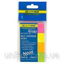 """Закладки паперові 20х50 мм, 4 кольори """"NEON"""" за 30 аркушів. BuroMax"""