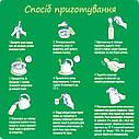 Nestogen® 1 (Нестожен 1) Суха молочна суміш для дітей від народження, 1000 г, фото 7