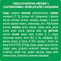 Nestogen® 1 (Нестожен 1) Суха молочна суміш для дітей від народження, 1000 г, фото 8
