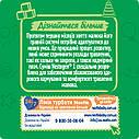 Nestogen® 1 (Нестожен 1) Суха молочна суміш для дітей від народження, 1000 г, фото 9