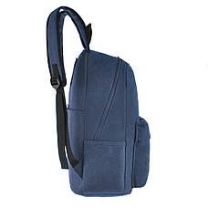 Рюкзак молодіжний BAIYUN 43х31х17 матеріал брезент синього кольору ксВУ712син, фото 3