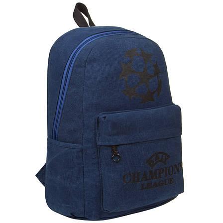 Рюкзак молодіжний BAIYUN 43х31х17 матеріал брезент синього кольору ксВУ712син, фото 2