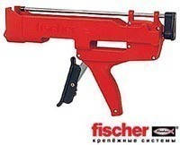 Fischer FIS AK - Выпрессовочный пистолет