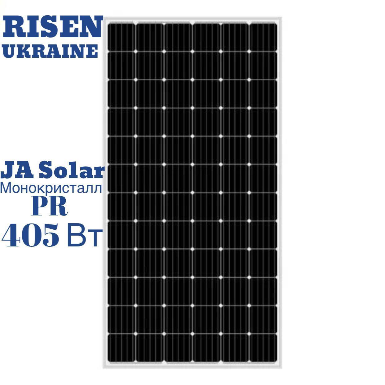 JA Solar 405 вт солнечная панель JAM72S10-405/PR, солнечная батарея на 405 W монокристал