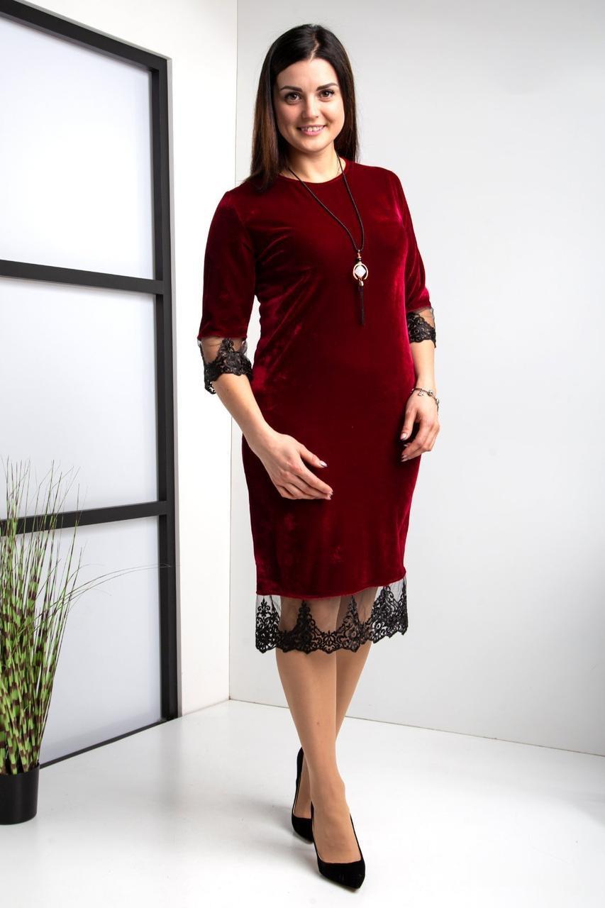 Красивое велюровые платье