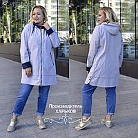 Женская куртка ветровка большого размера сезон весна-осень размеры 50 52 54 56 58