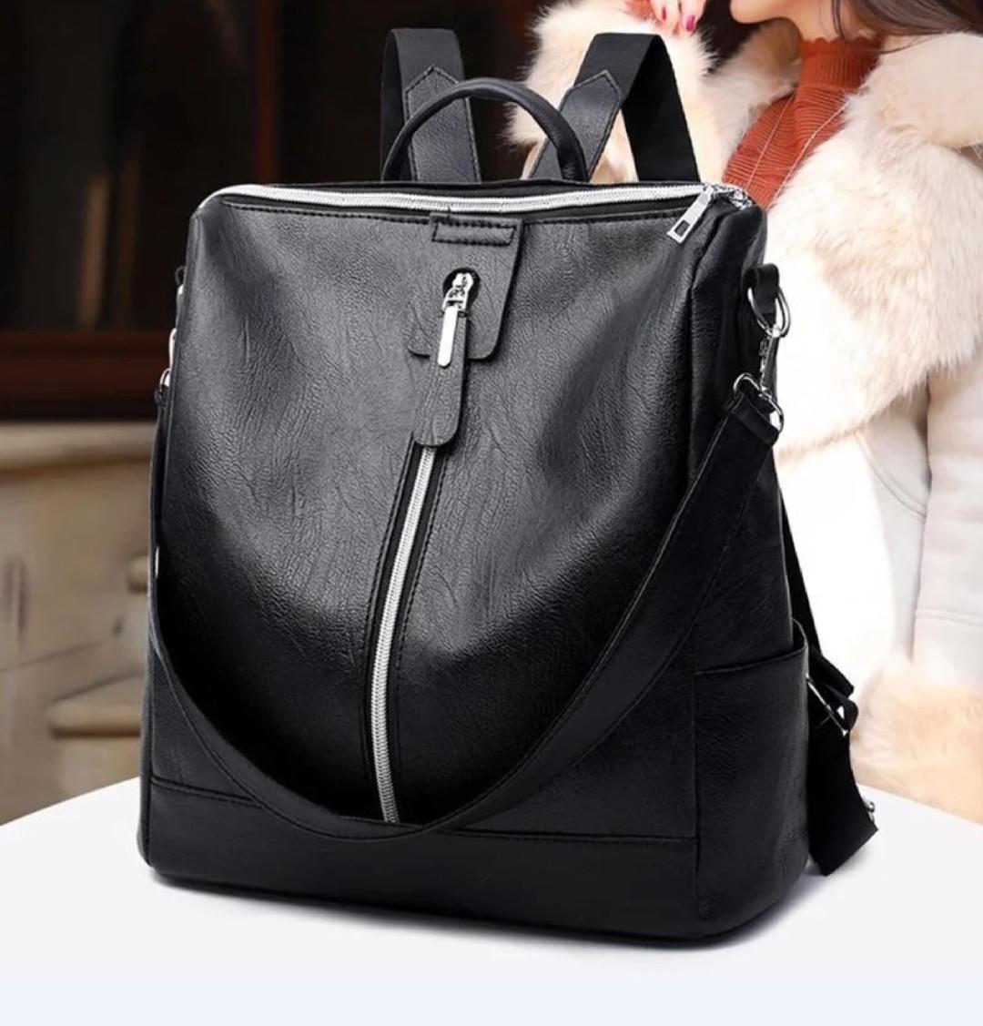 Сумочка  - рюкзак молодежная