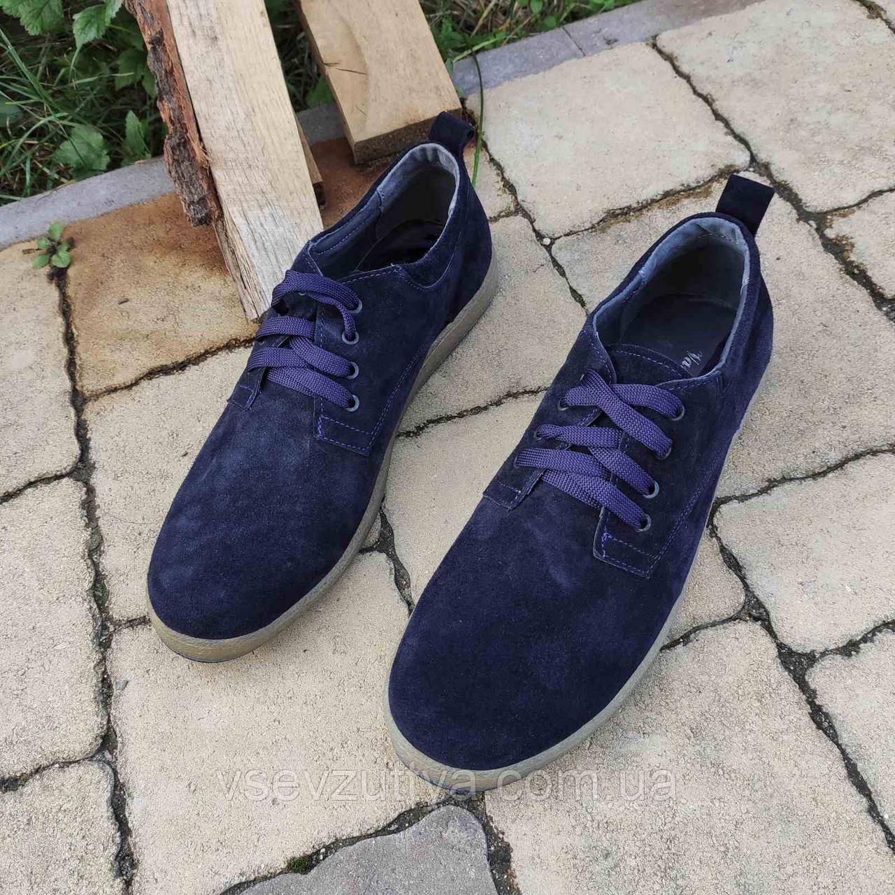 Кросівки чоловічі сині натуральна замша