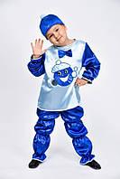 Детский карнавальный костюм Капитошка,капелька