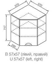 Модуль АДЕЛЬ ЛЮКС верхний В 57*57