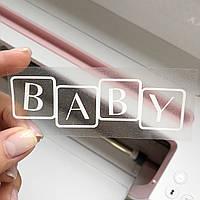 Напис з термоплівки під замовлення - BABY - 3х9.5 см.