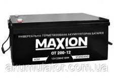 Акумулятор промисловий MAXION 12V 200Ah