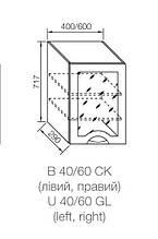 Модуль АДЕЛЬ ЛЮКС верхний В 60 Ск