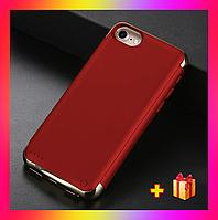 Чехол зарядка DT-04 для iPhone 6+/7+/8+ 4000 мАч Портативная батарея аккумулятор для айфона красный + ПОДАРОК