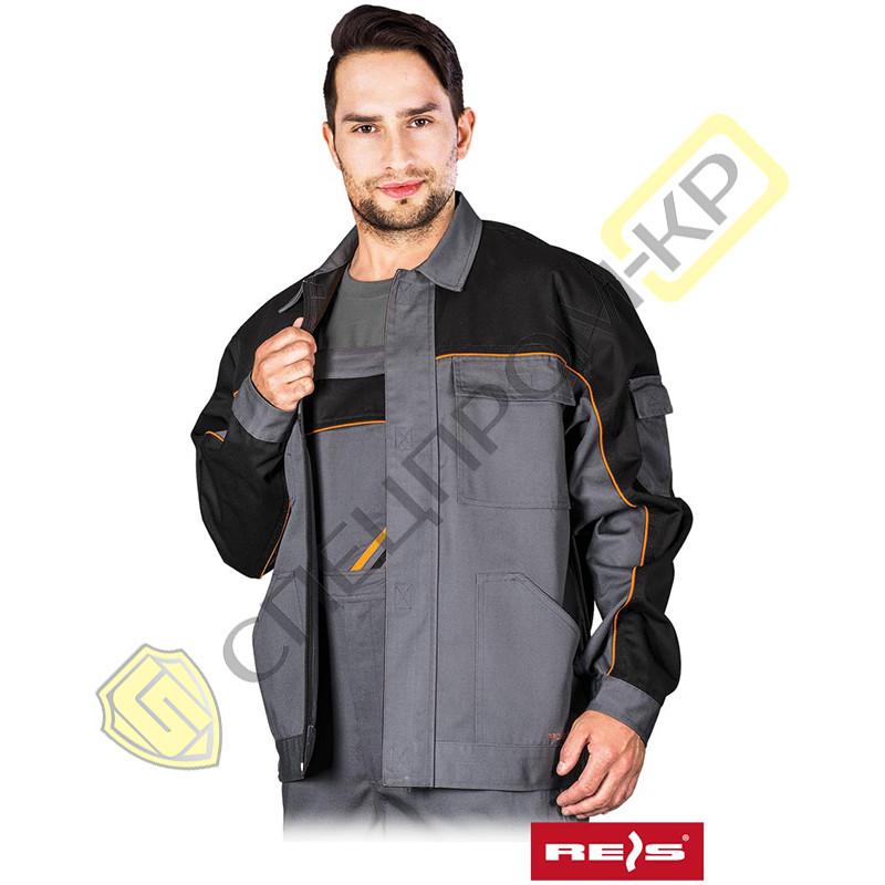 Куртка рабочая PROMASTER SBP
