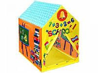 Игровая палатка-домик для детей (Школа) домик / School House