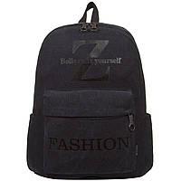 Рюкзак молодёжный BAIYUN брезентовый 43х31x17 чёрный ксВУ890ч