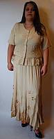 Костюм женский (блузка с юбкой), светло-горчичный, на 48-52 размеры