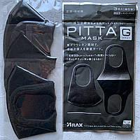 Маска-пітта вугільна багаторазова Pitta Mask Японія 3 шт набір захисних масок (оригінал)