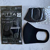 Маска-питта угольная многоразовая Pitta Mask Япония 3 шт набор защитных масок (оригинал)