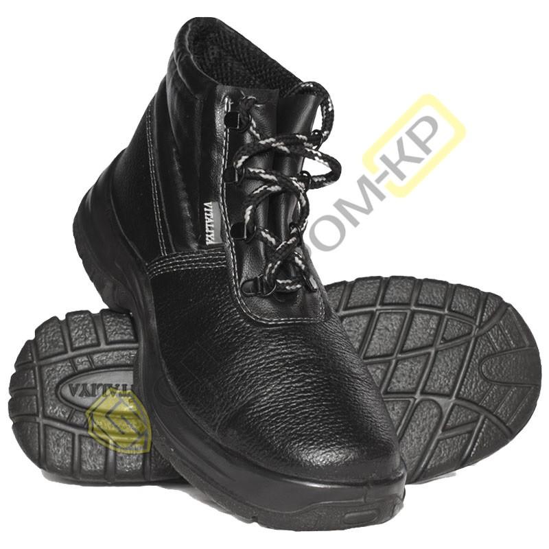 Ботинки кожанные рабочие ПУП