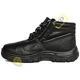 Ботинки кожанные рабочие ПУП, фото 5